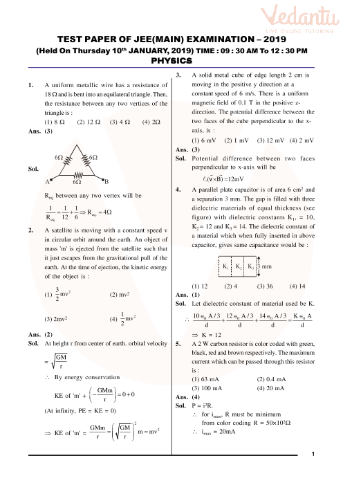 JEE Main 2019 Question Paper with Solutions (10th January - Morning)