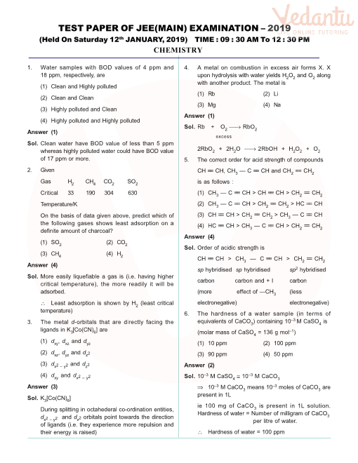 JEE Main 2019 Question Paper with Solutions (12th January