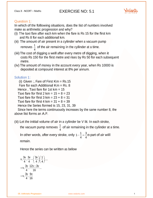 10th Class Maths Notes Pdf