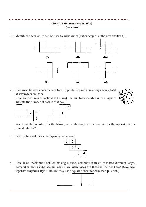 NCERT Solutions for Class 7 Maths Chapter 15 part-1