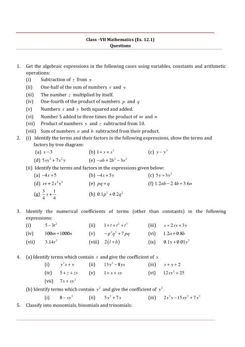 NCERT Solutions for Class 7 Maths Chapter 12 part-1