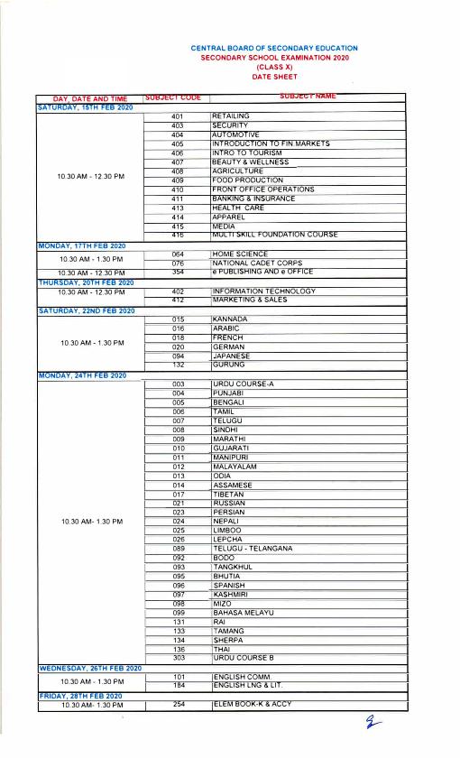 cbse class 10 date sheet 2020 part-1