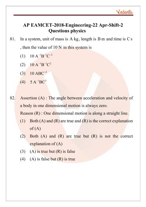 AP EAMCET 2018 Physics Question Paper 22 April Evening part-1