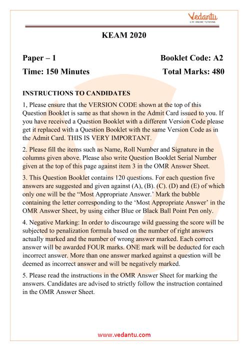 KEAM 2020 Question Paper PDF Download part-1