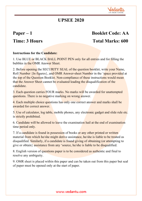 UPSEE Question Paper 2020 part-1