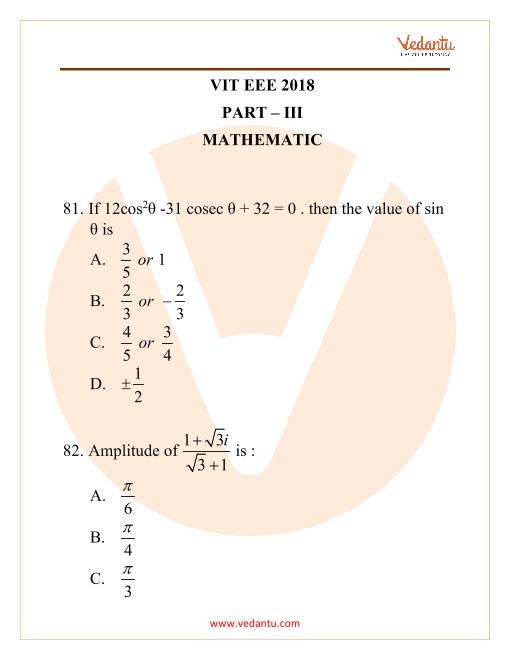 VITEEE Maths Question Paper 2018 part-1