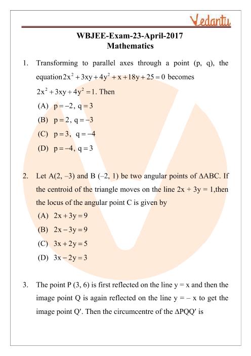 WBJEE 2017 Mathematics Question Paper part-1