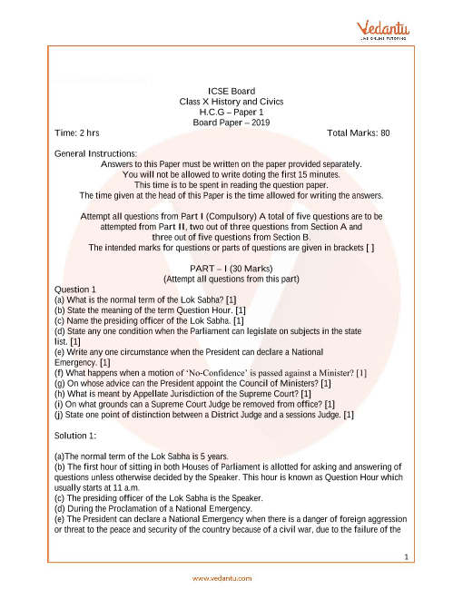 Previous Year History and Civics Question Paper for ICSE