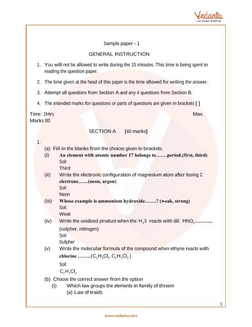 ICSE_Class 10_Chemistry_Sample paper_1 part-1