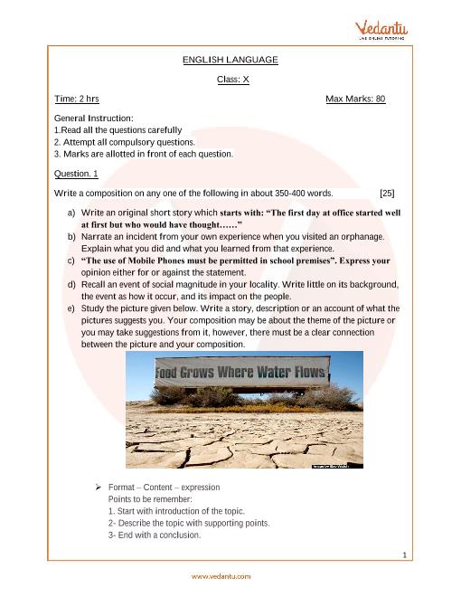 ICSE_Class 10_English_Sample paper_1 part-1
