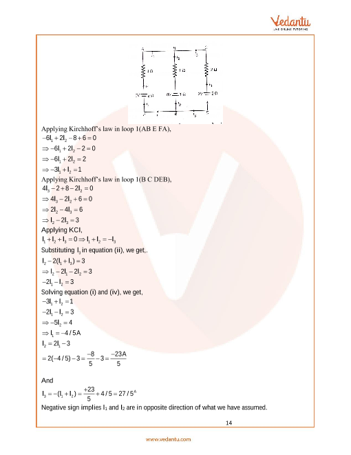 ISC Sample Papers for Class 12 Physics Paper 2 (2019-2020)