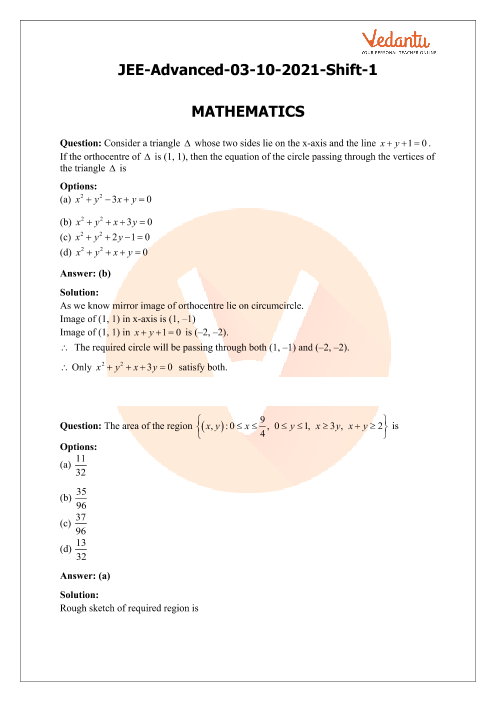 JEE Advanced 2021 Maths Question Paper 1 with Solutions part-1