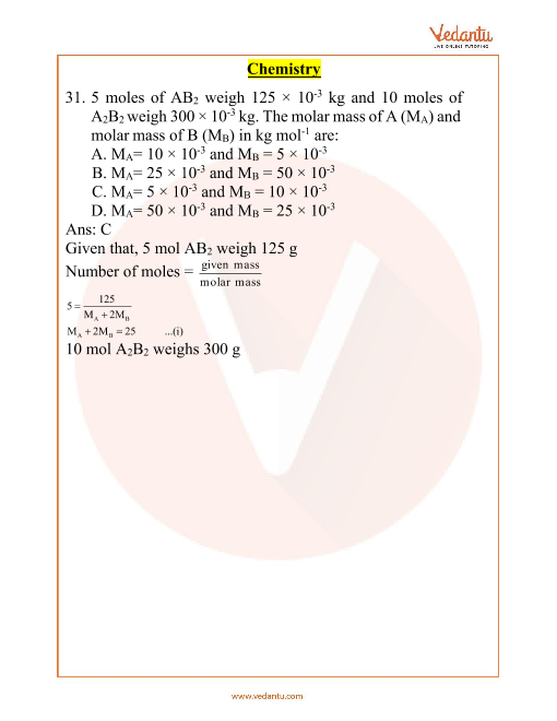 JEE Main 12 April 2019 Chemistry Question Paper Morning Shift 1 part-1