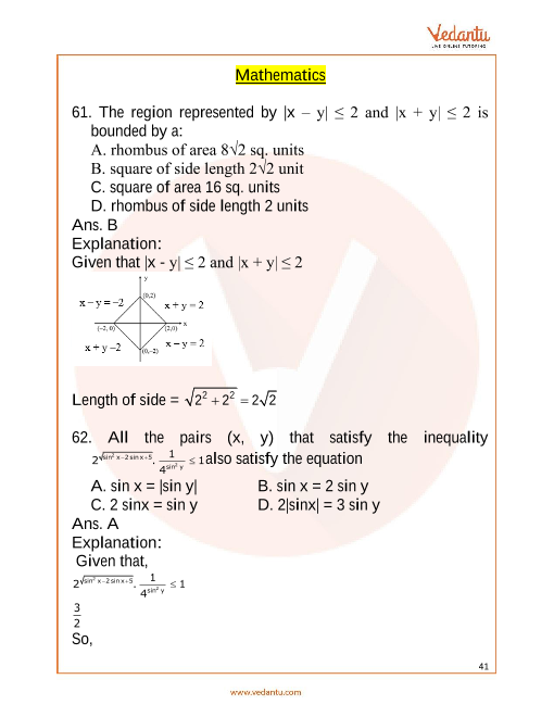 JEE Main 10 April 2019 Maths Question Paper Morning Shift 1 part-1