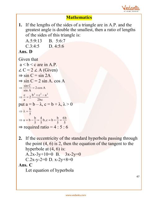 JEE Main 8 April 2019 Maths Question Paper Evening Shift 2 part-1