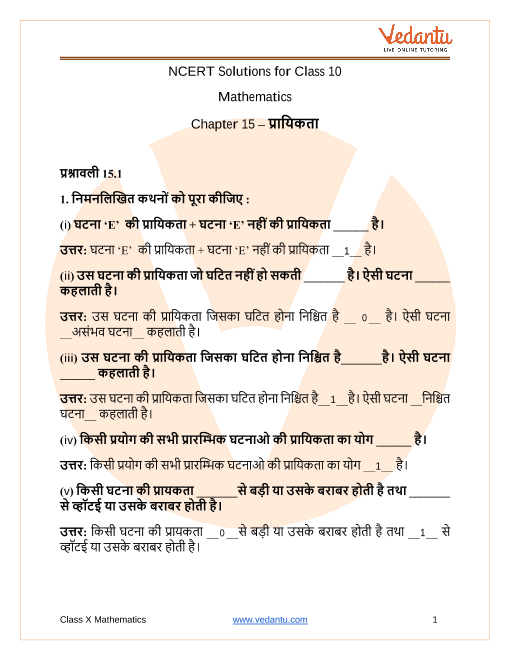NCERT Solutions for Class 10 Maths Chapter 15 Probability in Hindi PDF Download part-1