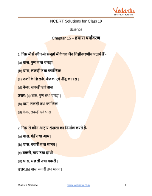 NCERT Solutions for Class 10 Science Chapter 15 Our Environment in Hindi part-1