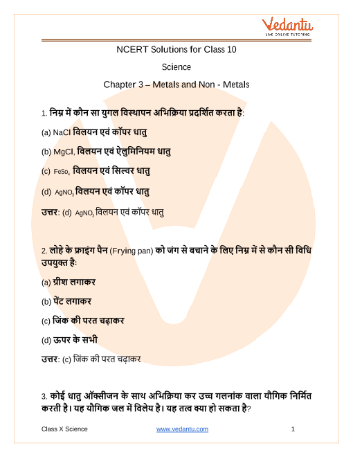 NCERT Solutions for Class 10 Science Chapter 3 Metals and Non-metals in Hindi PDF Download part-1
