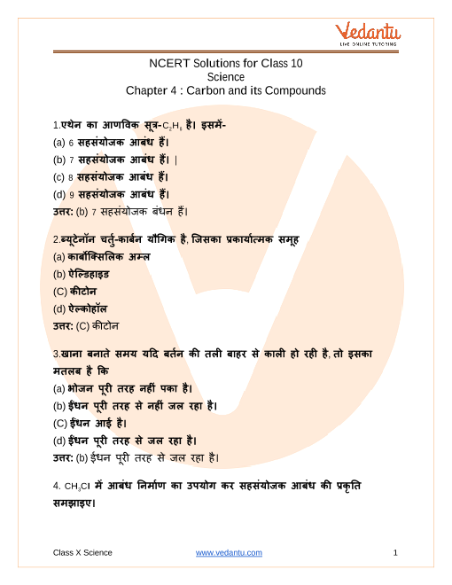 Access NCERT Solutions for Class-10 Science Chapter 4 कार्बन एवं उसके यौगिक part-1