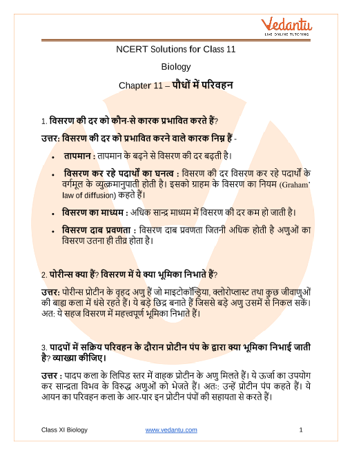 NCERT Solutions for Class 11 Biology Chapter 11 Transport in Plants in Hindi PDF Download part-1