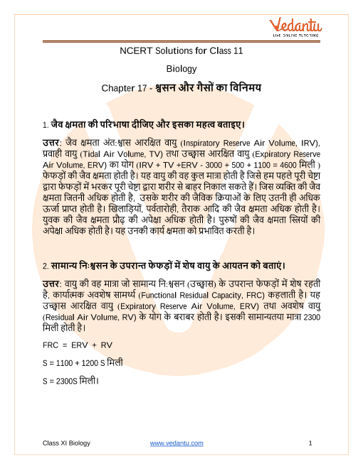NCERT Solutions for Class 11 Biology Chapter 17 Breathing and Exchange of Gases in Hindi PDF Download part-1