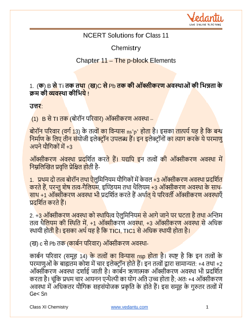 NCERT Solutions for Class 11 Chemistry Chapter 11 The p-Block Elements in Hindi PDF Download part-1