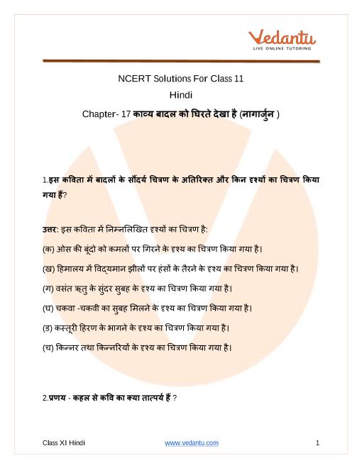Hindi Class 11 Chapter 17 part-1
