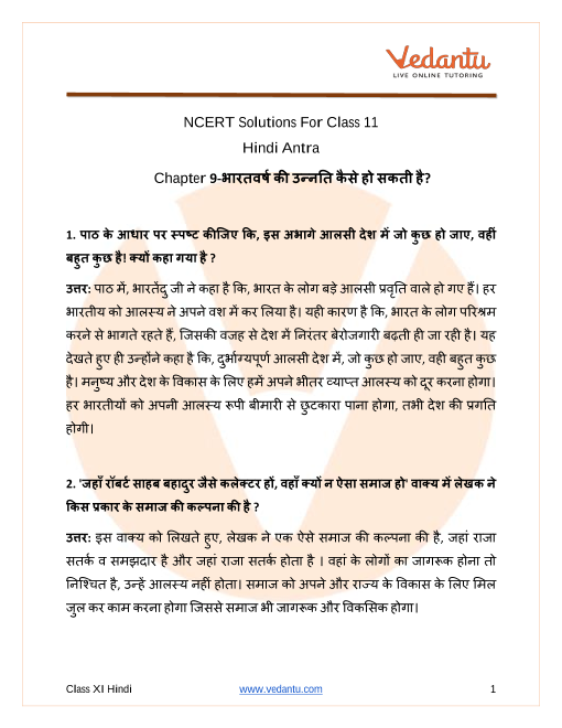 NCERT Solutions for Class 11 Hindi Antra Chapter 9 part-1