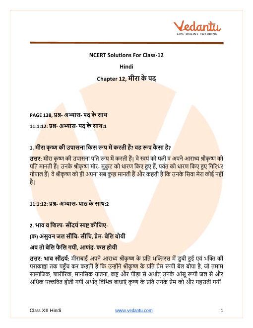 Access NCERT Solutions For Hindi Class-12 Chapter 12-मीरा के पद part-1