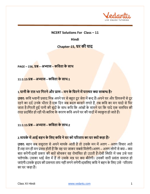 Access NCERT Solutions For Hindi Class – 11 Chapter-15, घर की याद part-1