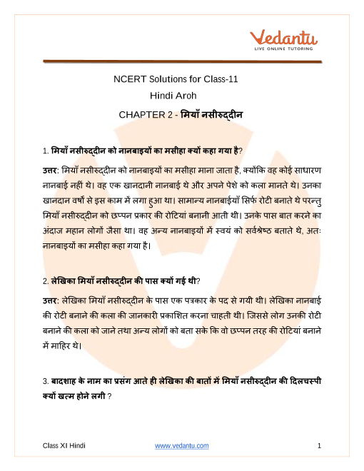 NCERT Solutions for Class 11 Hindi Aroh Chapter 2 Miyan Nasirudden part-1