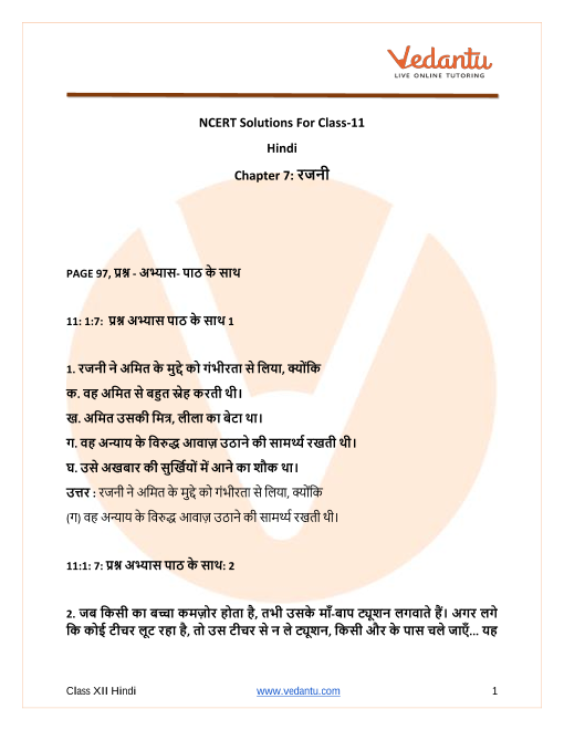 Hindi Class 11 Chapter 7 part-1