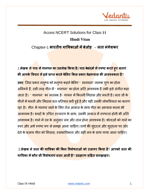 NCERT Solutions for Class 11 Hindi Vitan Chapter 1 part-1