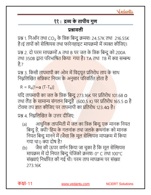 NCERT Solutions for Class 11 Physics Chapter 11 Thermal Properties of Matter in Hindi part-1
