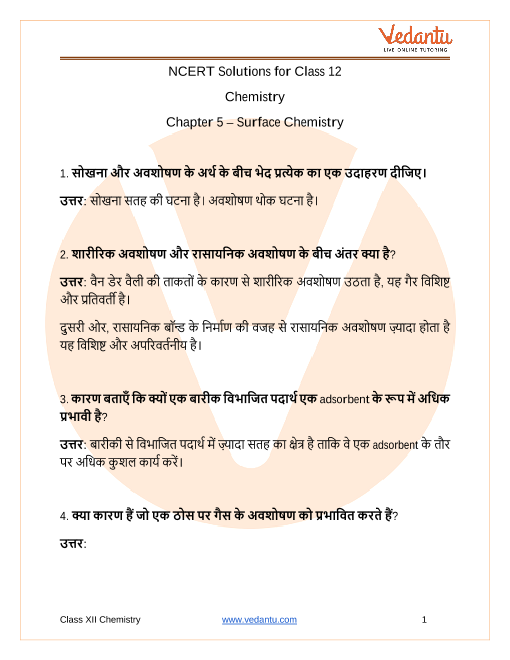 NCERT Solutions for Class 12 Chemistry Chapter 5 Surface Chemistry in Hindi part-1
