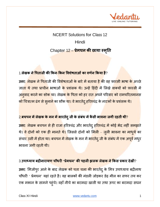 NCERT Solutions for Class 12 Hindi Antra Chapter 12 part-1