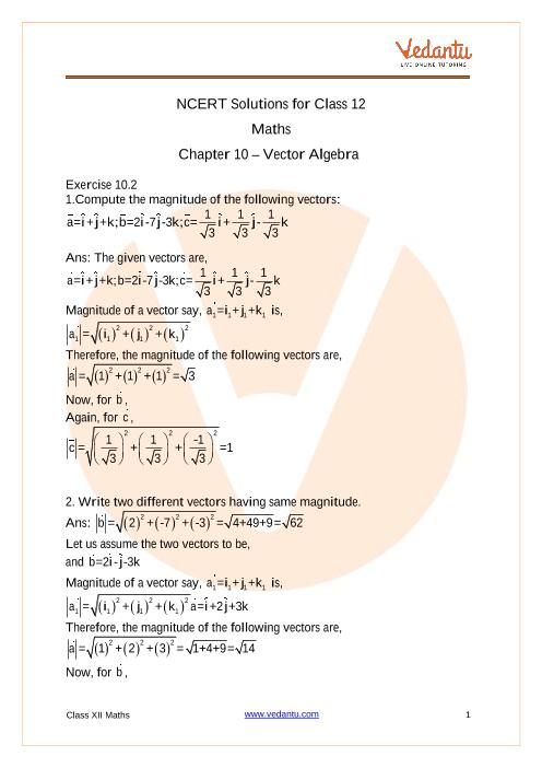 Access NCERT Solutions for Class - 12 Maths Chapter 10 – Vector Algebra part-1