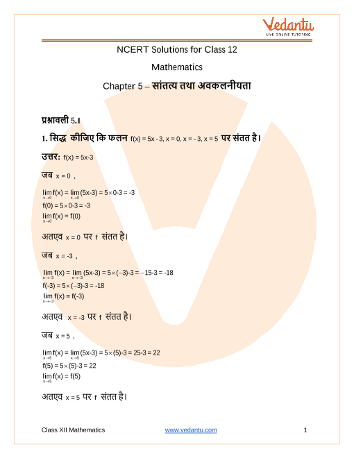 NCERT Solutions for Class 12 Maths Chapter 5 Continuity and Differentiability in Hindi part-1