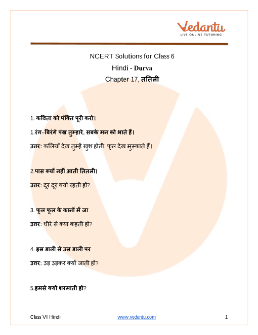 Access NCERT Solutions for Class 6 Hindi Durva Chapter 17- तितली part-1