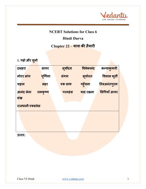 NCERT Solutions for Class 6 Hindi Durva Chapter 22 Yaatra Kee Taiyaaree part-1