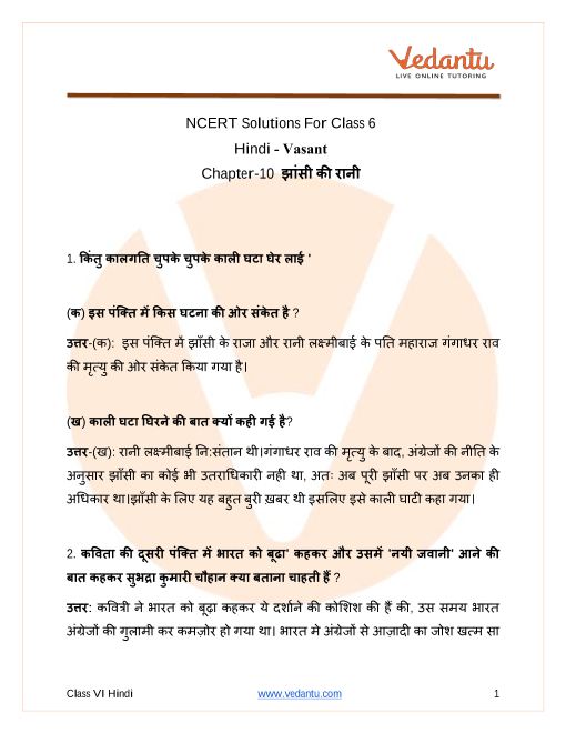 NCERT Solutions for Class 6 Hindi Vasant Chapter 10 Jhaansee Kee Raanee part-1