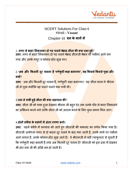 Access NCERT Solutions For Class 6 Hindi Vasant पाठ १६ - वन के मार्ग में part-1