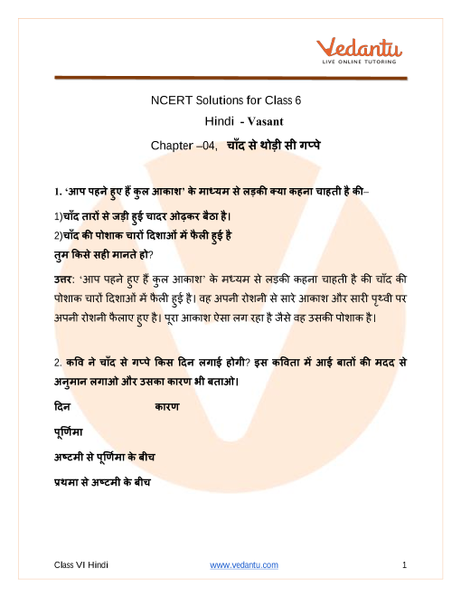 NCERT Solutions for Class 6 Hindi Vasant Chapter 4 Chaand Se Thodi Si Gappe part-1