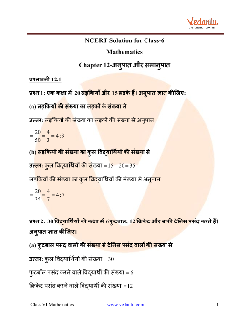 NCERT Solutions for Class 6 Maths Chapter 12 Ratio and Proportion in Hindi part-1