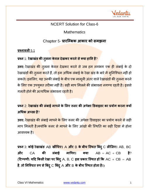 NCERT Solutions for Class 6 Maths Chapter 5 Understanding Elementary Shapes in Hindi part-1