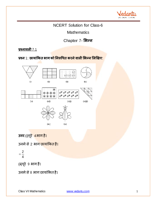 NCERT Solutions for Class 6 Maths Chapter 7 Fractions in Hindi part-1