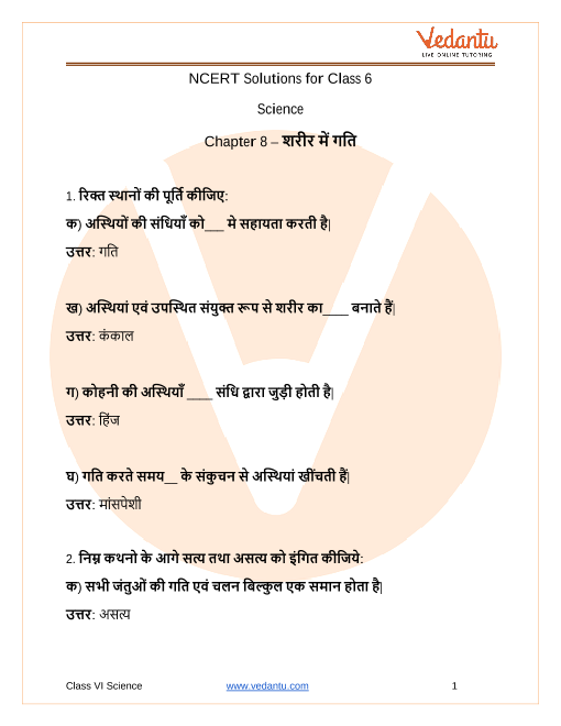NCERT Solutions for Class 6 Science Chapter 8 Body Movements in Hindi part-1