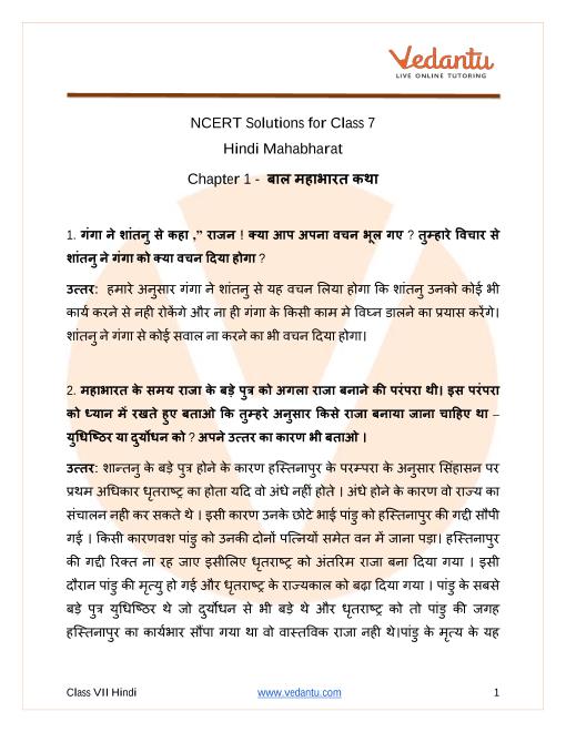 NCERT Solutions for Class 7 Hindi Mahabharat Katha part-1