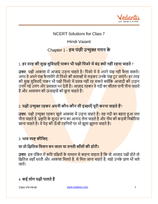 NCERT Solutions for Class 7 Hindi Vasant Chapter - 1 part-1