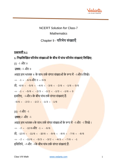 NCERT Solutions for Class 7 Maths Chapter 9 Rational Numbers In Hindi part-1